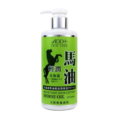 ADD+ - Horse Oil Moisture Skin Lotion (Green) 300ml