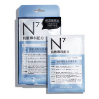 Neogence - N7 Party Makeup Base Mask-Hydrate Your Skin 4 pcs