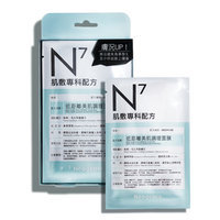 Neogence - N7 Zero Pore Mask-Refresh Your Skin 4 pcs