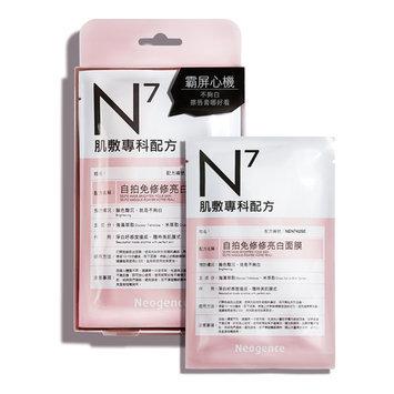 Neogence - N7 Selfie Mask-Brighten You Skin 4 pcs