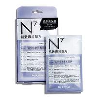 Neogence - N7 Phubber Mask-Lift Your Skin 4 pcs