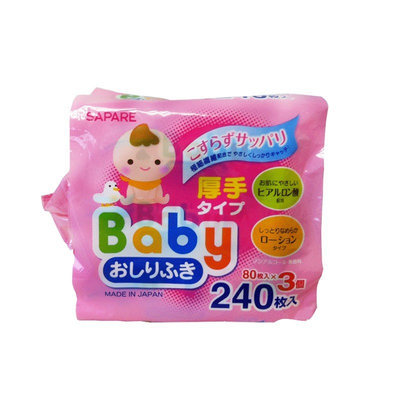 SAPARE - Baby Wet Tissue 80 pcs X 3