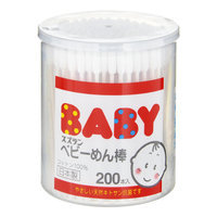 Suzuran - Baby Cotton Bud 200 pcs