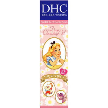 DHC - Deep Cleansing Oil (Alice) 70ml