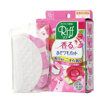 Kobayashi - Riff Underarm Sweat Sheet (Pink Box) (Mild Fragrance) 10 pairs
