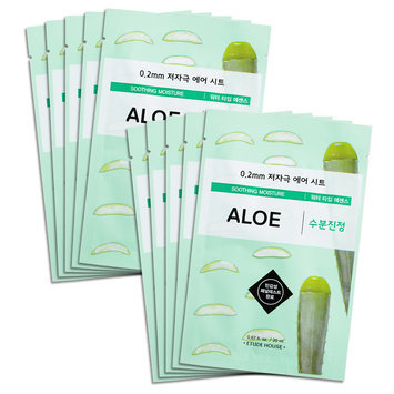 Etude House 0.2 Therapy Air Mask 1pc Aloe