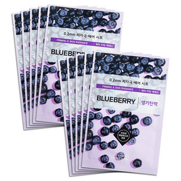 Etude House - 0.2 Therapy Air Mask (Blueberry) 10 sheets