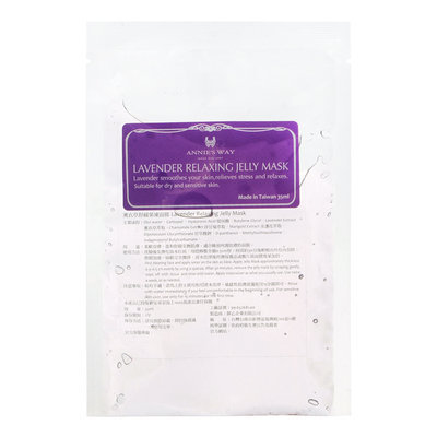 Annie's Way Annies Way - Lavender Relaxing Jelly Mask 1 pc