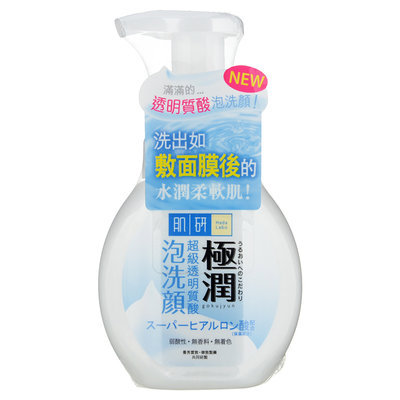 Mentholatum - Hada Labo Super Hyaluronic Acid Foaming Wash 160ml