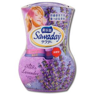 Kobayashi - Sawaday Fragrance Liquid (Lavender) 350ml