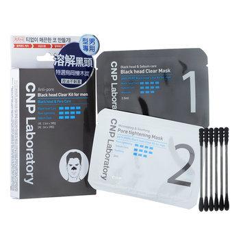 CNP Laboratory - Anti-Pore Black Head Clear Kit for Men: Black Head Clear 3 pcs + Pore Tightening 3 pcs + Cotton Swabs 6 pcs 12 pcs