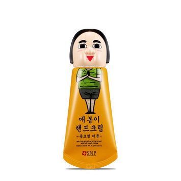 SNP - The Sound Of Your Heart Hand Cream (Aebong) (Floral) 50g
