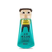 SNP - The Sound Of Your Heart Hand Cream (Cho Seok) (White Musk) 50g