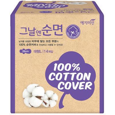 Yejimiin - Cotton on the Day Sanitary Pads (Large) 14 pcs