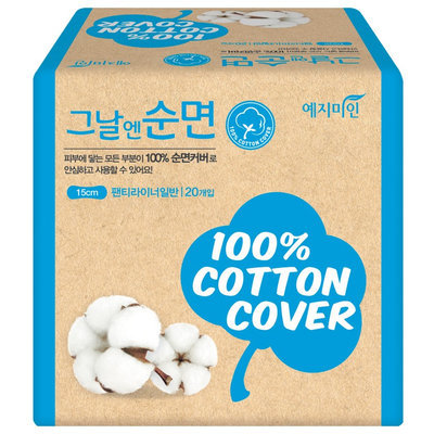 Yejimiin - Panty Liner Cotton on the Day (Normal) 20 pcs