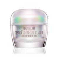 Goodal - Premium Pearl Tone-up Cream 50ml