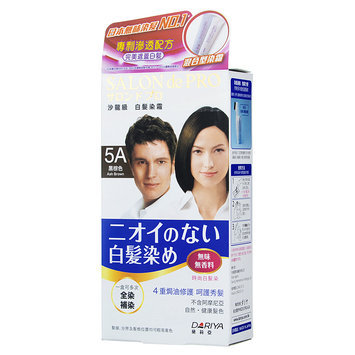 DARIYA - Salon de Pro Hair Color Cream (#5A Dark Ash Brown) 1 set