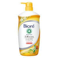 Bioré Body Foam (Orange)