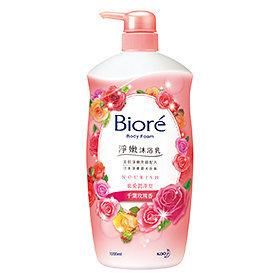 Bioré Body Foam (Rose)