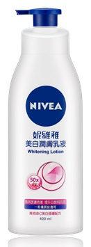 NIVEA Whitening Lotion