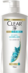 CLEAR - Women Icy Cool Shampoo 750ml