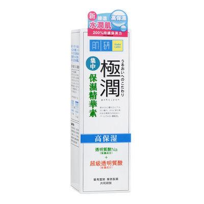 Mentholatum - Hada Labo Super Hyaluronic Acid Essence 30g