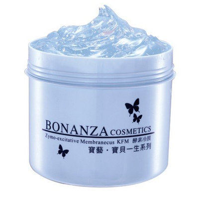 BONANZA - Zymo Excitative Membranecus KFM Mask 550g