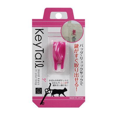 Kokubo - Key Tail (Pink) 1 pc