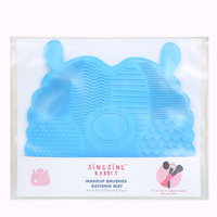 SingSing Rabbit - Make up Brush Bathing Mat (Blue) 1 pc