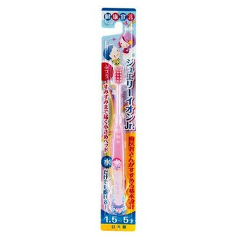 Fine - POSY Toothbrush (1.5-5yrs old) 1 pc