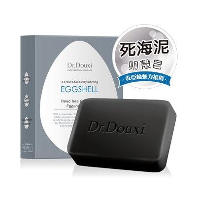 Dr.douxi Dr. Douxi - Dead Sea Cleansing Eggshell Soap 100g