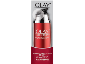 Olay - Regenerist Micro-Sculpting Super Serum (New) 50ml