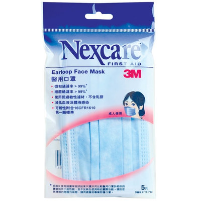 3M - Nexcare Earloop Face Mask (For Adult) 5 pcs