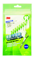 3M - Interdental L-Shaped Brush (1.0mm) (S) (Green) 8 pcs