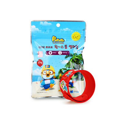 Pororo - Summer Bracelet Insect Ring (Red) 1 pc