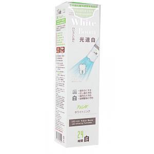 LI-ZEY - White Boom LED Whitening Toothpaste (Grapefruit) (Relax-Extreme Whitening Series) 1 set