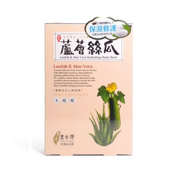 LOVEMORE Loofah & Aloe Vera Hydrating Mask Sheet 5pc