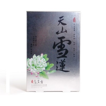 LOVEMORE - From Taiwan Herba Saussurea Involucrata Revival Mask Sheet 5 sheets