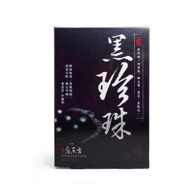 LOVEMORE Black Pearls True White Mask Sheet 5pc
