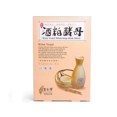 LOVEMORE - From Taiwan Wine Yeast Whitening Mask Sheet 5 sheets