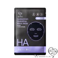 My Scheming - Hyaluronan Hydrating Black Mask 1 pc