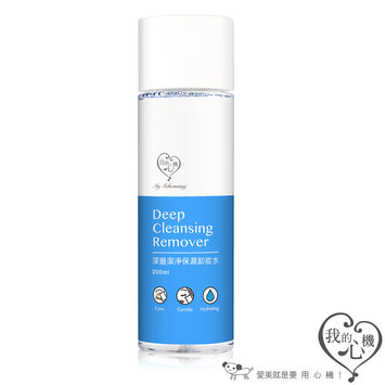 My Scheming - Deep Cleansing & Moisturizing Makeup Remover 200ml