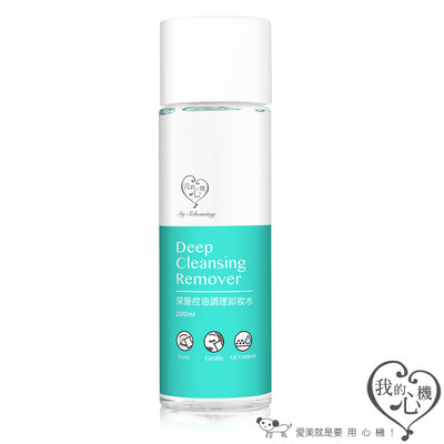 My Scheming - Deep Cleansing & Oil Control Makeup Remover 200ml