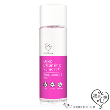 My Scheming - Deep Cleansing & Brightening Makeup Remover 200ml