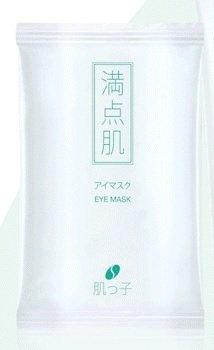 Hadatuko - Eye Mask 6 pairs