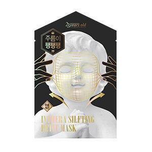 23years old - Inthera Silfting Petit Mask 1 pc