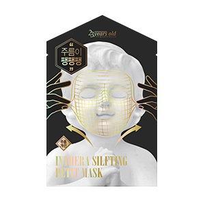 23years old - Inthera Silfting Petit Mask 1 pc