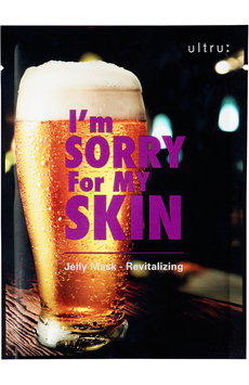 ultru: - I'm Sorry For My Skin Jelly Mask (Revitalizing) 10 pcs