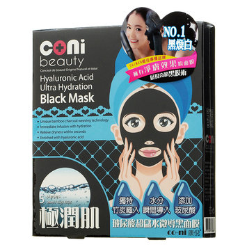 coni beauty - Hyaluronic Acid Ultra Hydration Black Mask 5 pcs