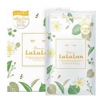 LuLuLun - Hokkaido Premium Mask (Honey) (Limited Edition) 5 pcs